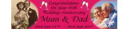 Wedding Anniversary Banner 3